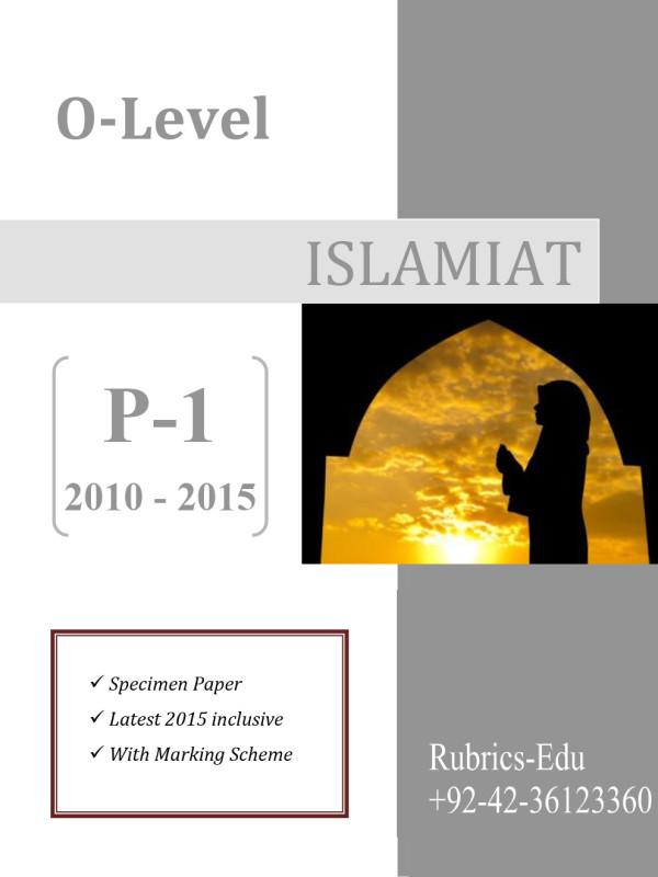 Islamiat-O-Level-P-1