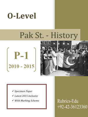 PakStudies-O-Level-P-1